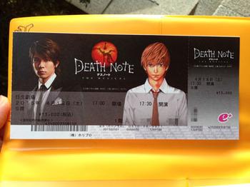 DN_ticket_IMG_3202.jpg