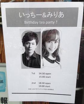 IM_birthday_IMG_4644.jpg