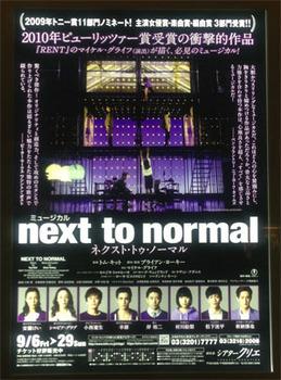 N2N2013_poster_IMG_2043.jpg
