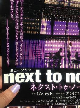 Next2N_part_IMG_2040.jpg