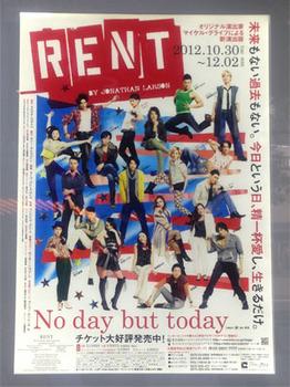 RENT_poster_IMG_0195.jpg