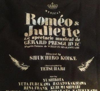 RomeoJ2013_T_IMG_2010.jpg