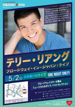 Telly_live_tokyo201405.jpg