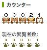 counter_pic.jpg